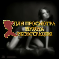 секс-модель Incognito